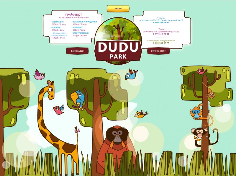DUDU Park (сайт)