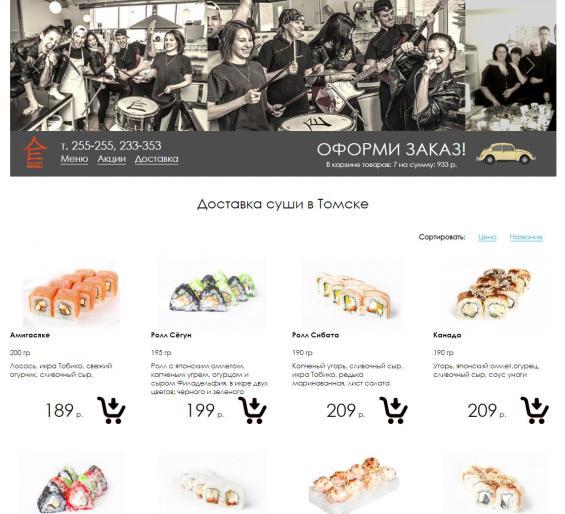 Бамбуковые доски (интернет-магазин)