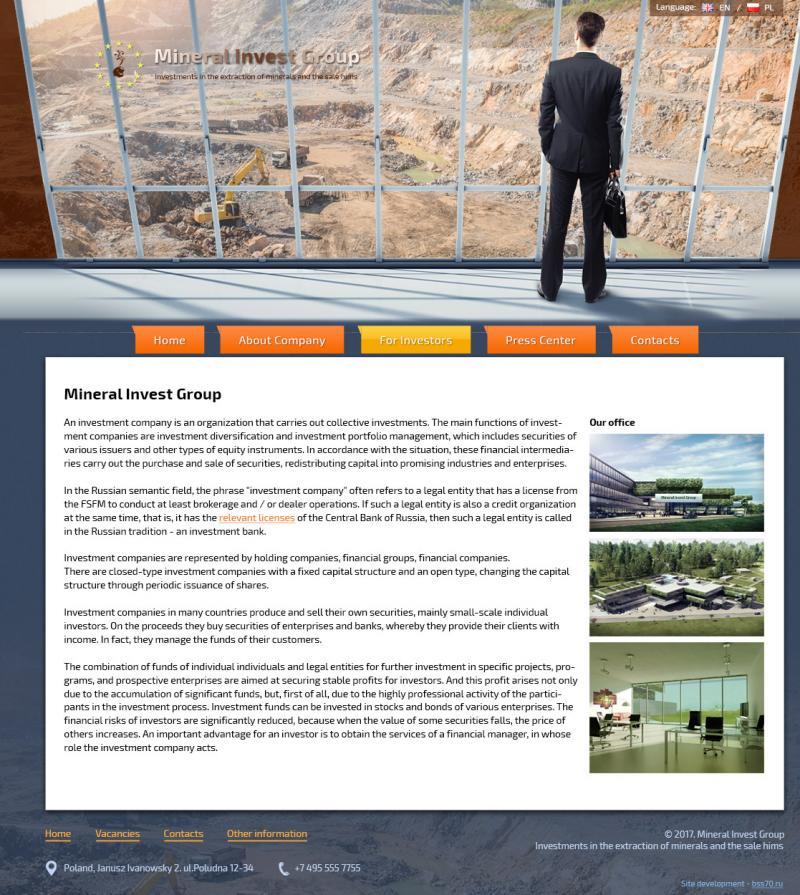 Минералинвест (сайт)