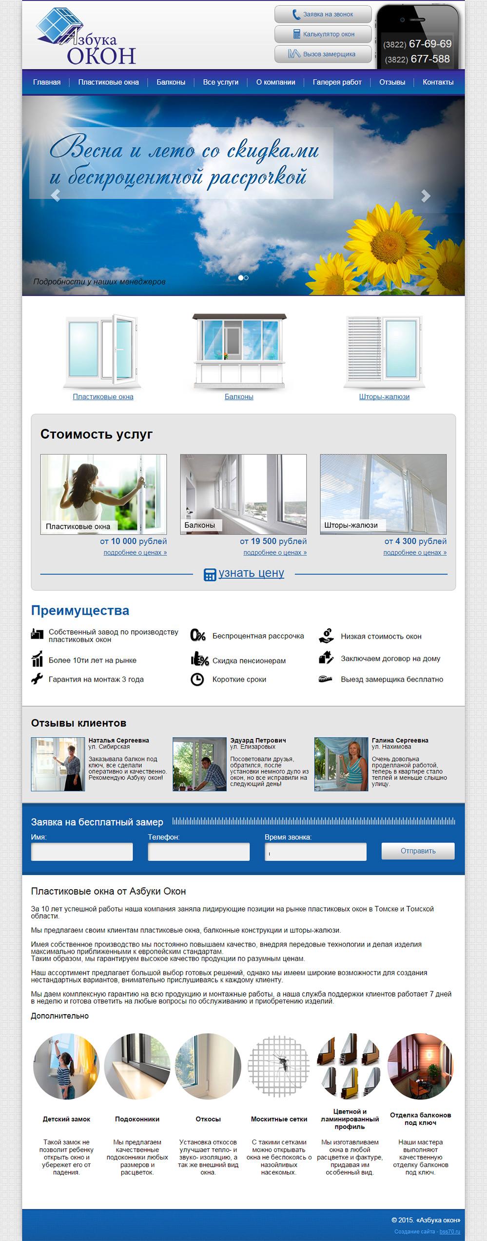 Отрисовка дизайна сайта стоимость
